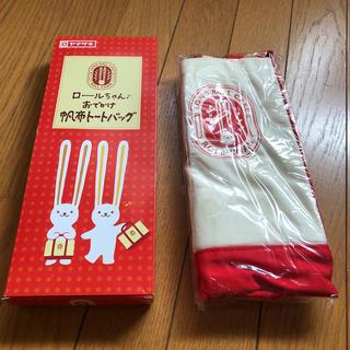 ヤマザキセイパン(山崎製パン)のヤマザキロールちゃんトートバッグ(トートバッグ)
