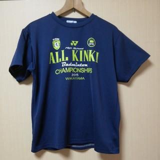 ヨネックス(YONEX)のYONEX近畿大会記念Tシャツ(バドミントン)