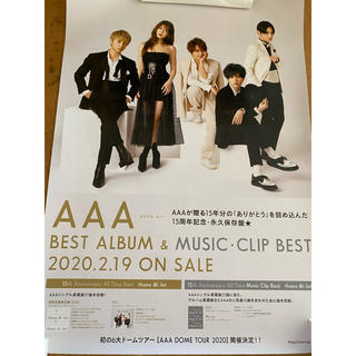 AAA - AAA 15th All Time best 告知用ポスター