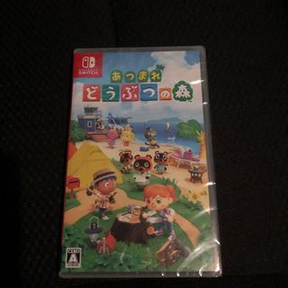 Nintendo Switch - あつまれどうぶつの森任天堂スイッチ用ソフト