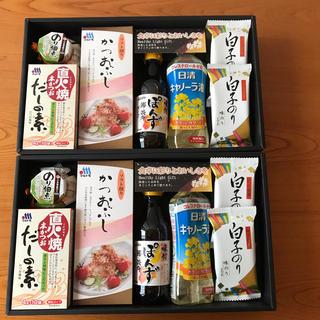 食品詰め合わせギフトセット✖︎2箱(調味料)