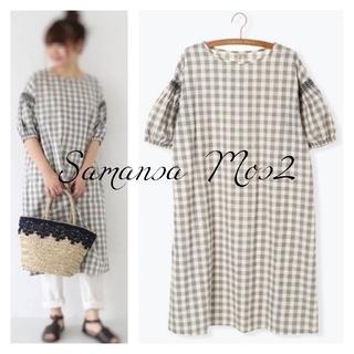 SM2 - 美品 SM2 袖レースリネンギンガムワンピース サマンサモスモス