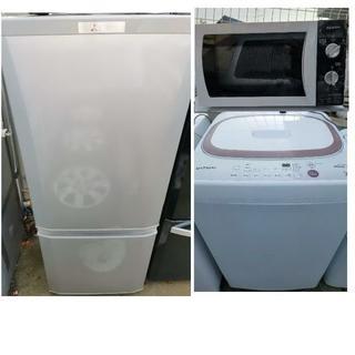 生活家電 3点セット 冷蔵庫 洗濯機 電子レンジ 09004