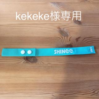SHINee - SHINee コンサートグッズ タグ