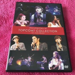 トップコートコレクション DVD(その他)