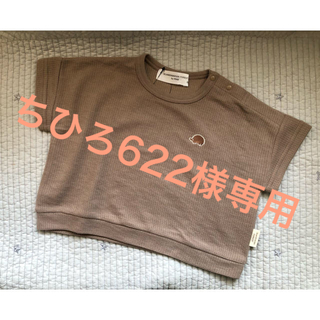 futafuta - 【新品未使用】ワッフルTシャツ 80