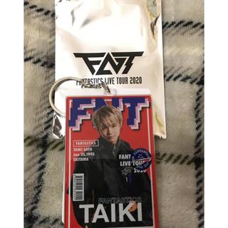 EXILE TRIBE - 佐藤大樹 フォトキーホルダー FANTASTICS EXILE