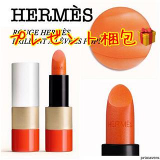 エルメス(Hermes)のHermes ルージュ エルメス ポピーリップシャイン グロス(リップグロス)