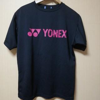 ヨネックス(YONEX)のYONEXインターハイ記念Tシャツ(バドミントン)