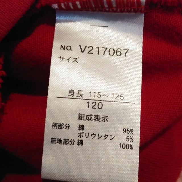 アプレレクール ワンピース 120 キッズ/ベビー/マタニティのキッズ服女の子用(90cm~)(ワンピース)の商品写真
