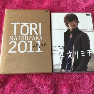 トオリミチ 2010 2011 松坂桃李 DVD(男性タレント)