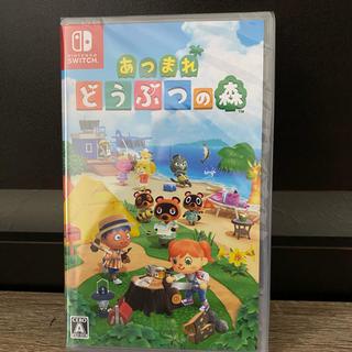 Nintendo Switch - 【未使用】あつまれ どうぶつの森 新品未開封品 あつもり