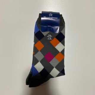 マンシングウェア(Munsingwear)のマンシング メンズ ソックス 靴下(ソックス)