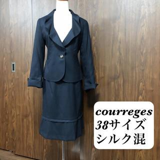 Courreges - クレージュ スーツ レディース 9号 入学式 保護者会 セットアップ ママ