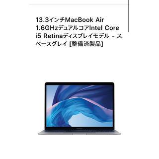 Apple - MacBook Air 2018 新品1