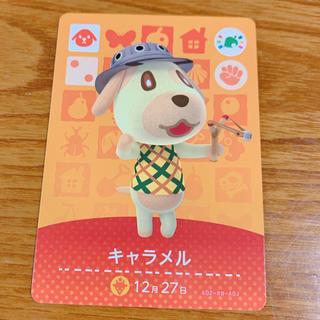 Nintendo Switch - あつまれどうぶつの森 amiiboカード キャラメル アミーボ 即日発送!