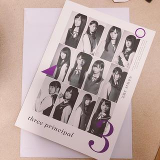 乃木坂46 - 乃木坂46 パンフレット 本 雑誌