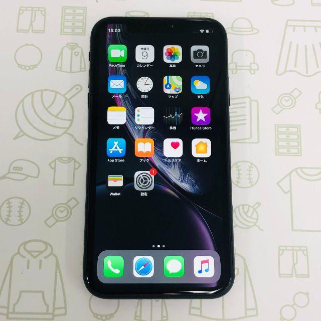 iPhone(アイフォーン)の【A】iPhoneXR/64/SIMフリー スマホ/家電/カメラのスマートフォン/携帯電話(スマートフォン本体)の商品写真