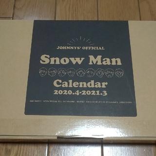 Snow Man カレンダー