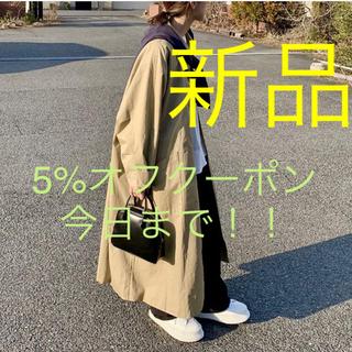 TODAYFUL - fashiru ステンカラーロングコート