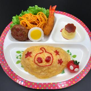 食品サンプル お子様ランチ