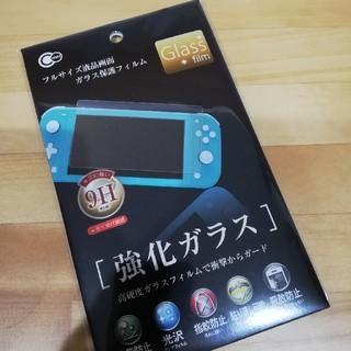任天堂Switch Lite スイッチ ライト 保護フィルム 保護ガラスフィルム(保護フィルム)