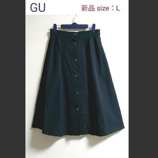 GU - 【新品】GU Lサイズ トレンチスカート ネイビー