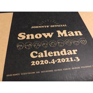 SnowMan カレンダー