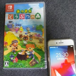 Nintendo Switch - 【入手困難】ニンテンドースイッチ あつまれどうぶつの森 未開封品①
