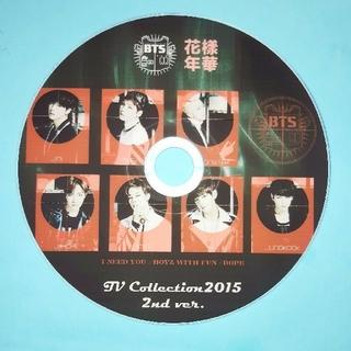 防弾少年団(BTS) - BTS💜2015 TVCOLLECTION