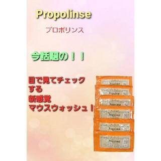プロポリンス 携帯用12ml×6 お試し用