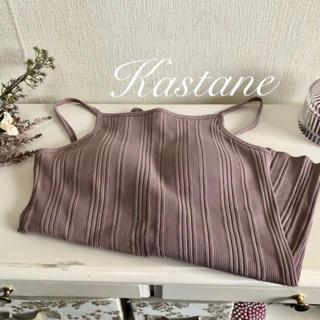 Kastane - 今期🍿¥3520【Kastane】カップ付きスクエアキャミ