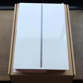 Apple - 新品未開封Apple iPad Air 3 10.5インチ Wi-Fi 64GB