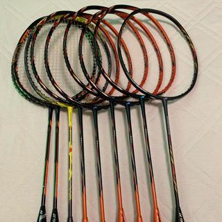 ヨネックス(YONEX)のバドミントンラケット セット限定価格(バドミントン)