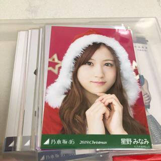 乃木坂46 - 乃木坂46生写真まとめ売り 10 20枚組