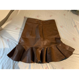 STYLENANDA - 韓国 レザースカート ブラウン