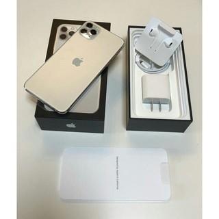 iPhone - 新品未使用 iPhone11pro Max 256gb シルバー SIMフリー