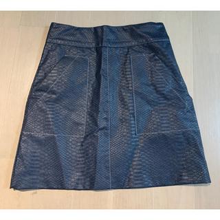 スタイルナンダ(STYLENANDA)の韓国 レザースカート ブルー(ミニスカート)