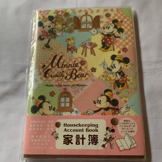 ディズニー(Disney)のミニー 家計簿(住まい/暮らし/子育て)