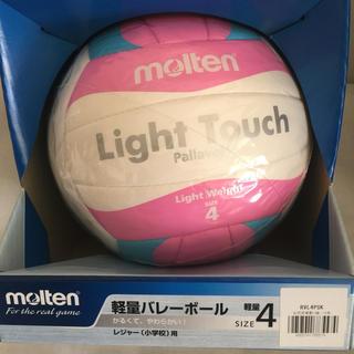 molten - モルテン バレーボール ライトタッチ 4号球 RVL4PSK