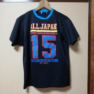 ヨネックス(YONEX)のYONEXバドミントン全日本総合記念Tシャツ(バドミントン)
