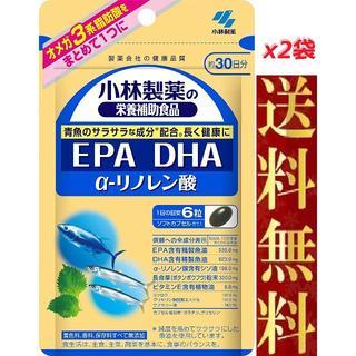 コバヤシセイヤク(小林製薬)の激安 小林製薬 EPA DHA α-リノレン酸 約30日分x2(その他)
