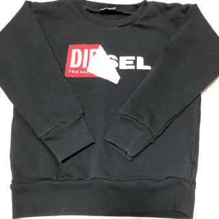 DIESEL - 【美品】DIESELキッズトレーナー8Y