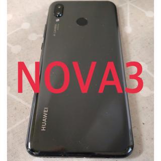 ANDROID - HUAWEI  nova3  Black 128gb simフリー 中古