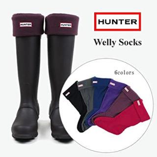 ハンター(HUNTER)のHunter fleece welly socks ハンター ブーツ インナー(ソックス)