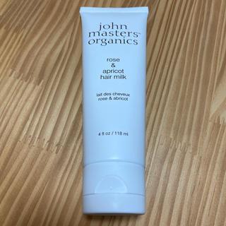 ジョンマスターオーガニック(John Masters Organics)の新品未開封 ジョンマスターヘアミルク(トリートメント)