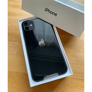 Apple - 【新品未使用】iPhone 11 64GB ブラック SIMロック解除済