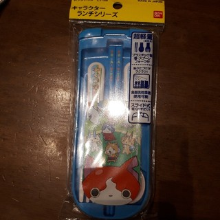 妖怪ウォッチ お箸、フォーク、スプーンセット(弁当用品)