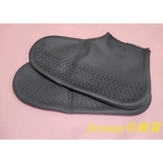 シリコン靴カバー ブラック【Lサイズ】