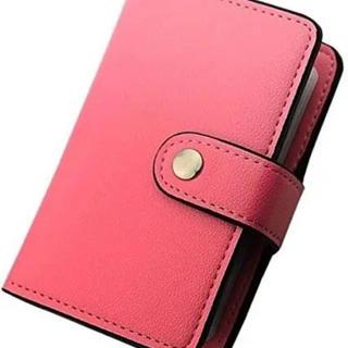 カードケース レザー 薄型 磁気防止 大容量 ピンク【20枚収納】(名刺入れ/定期入れ)